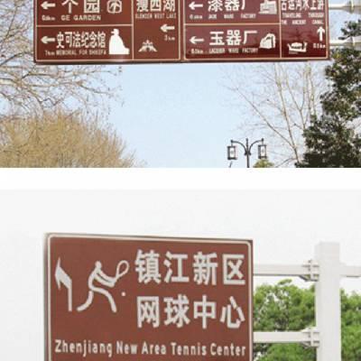 绵阳高速公路标识标牌厂家道路标示标牌厂家重质量企业