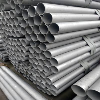 2520定尺鋼管廠家供應 浙江定尺鋼管