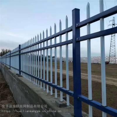 院墙栏杆 锌钢围墙护栏 院墙铁艺围栏