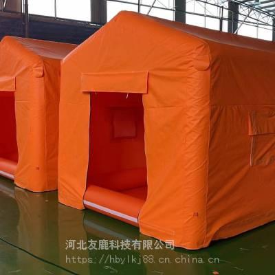 现货闭气式充气帐篷 消防演习帐篷户外露营住宿 防雨防风 快速充气 ***