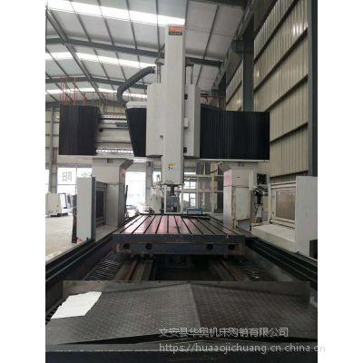 二手4米数控龙门 汉川机床XK2420B龙门加工中心