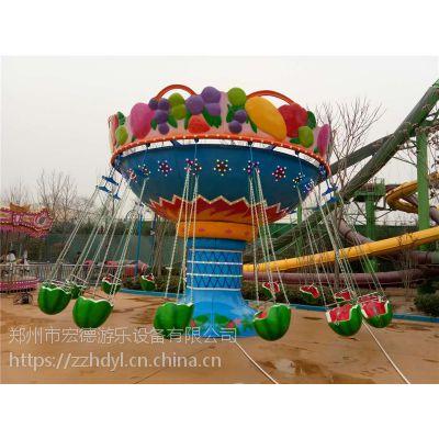 西瓜飞椅 2021游乐园***网红游乐设备水果飞椅上座快人气旺