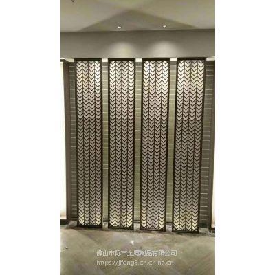 内蒙古钛金不锈钢花格厂家销售