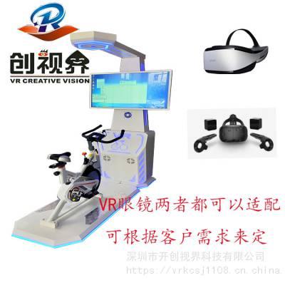 天津直销***视界VR单车体验馆***VR虚拟设备生产*** 无需加盟费 VR 摩托 VR自行车