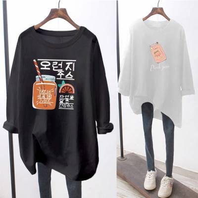 杭州女装批发20岁大学女生打底衫 好看的加厚女春秋装黑龙江绥化服装城