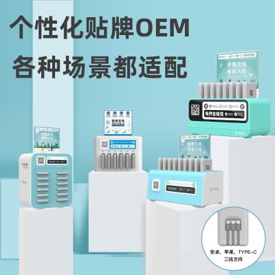 深圳共享移动电源生产厂家-共享充电宝贴牌厂家