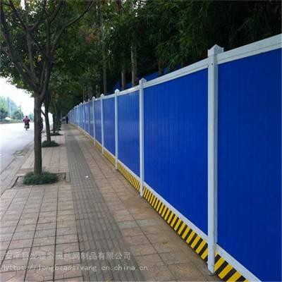 草皮施工围挡 建筑工地围挡 蓝色道路隔离板