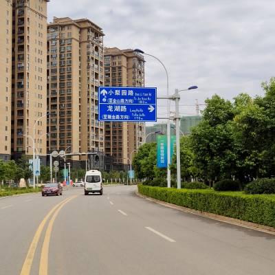 云南交通设施云南格物交通供应***标牌