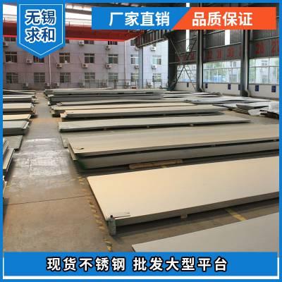 316L不锈钢过磅价格-316L不锈钢出厂价-316L不锈钢使用性能