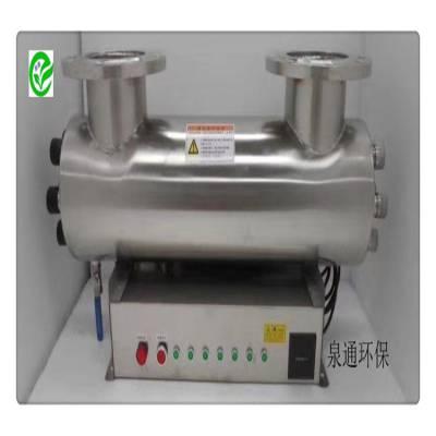 陕西自来水消毒设备批发 泳池水杀菌消毒器 泉通QT-240W中紫外线