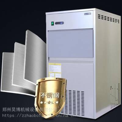 郑州浩博雪花制冰机商用20KG-500KG碎冰机雪花机全自动生鲜火锅奶茶店