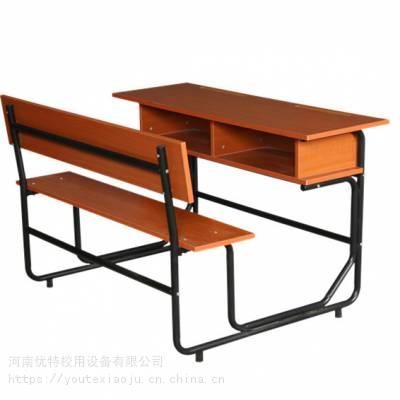 出口连体钢木课桌椅 优特连体课桌椅生产厂家