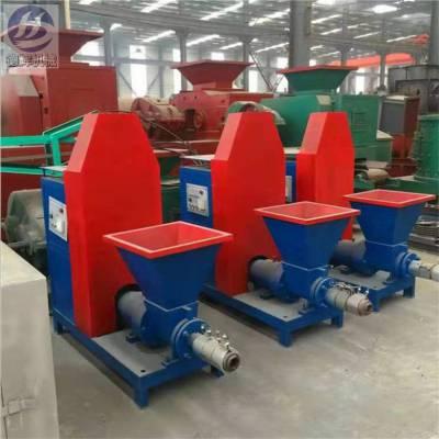 德辉空心***煤屑木炭机 60型木材制棒木炭机 支持定制