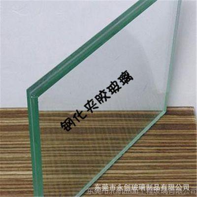 定制加工冰花玻璃 15+15钢化夹胶玻璃 工艺装饰夹层玻璃