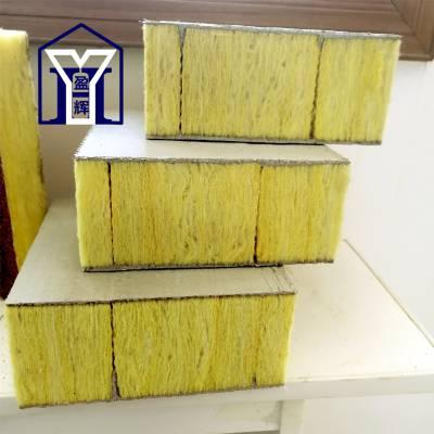 砂浆复合玻璃棉保温板 建筑外墙玻璃纤维复合板 盈辉玻璃棉材料供应商