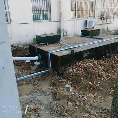 生活粪渣污水杂质水处理设备-竹源
