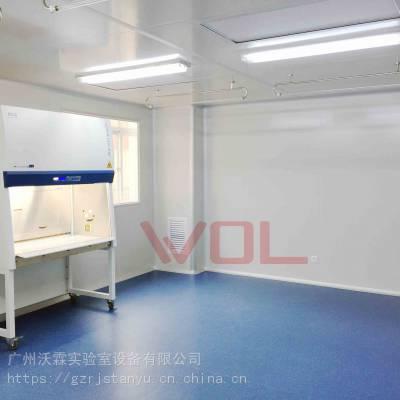 广州细胞实验室设计 布局 规划 建设 WOL