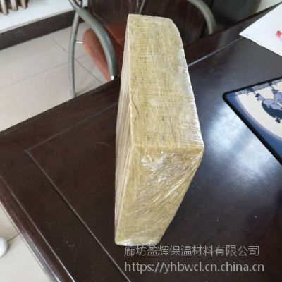 外墙150K玄武岩保温板 盈辉岩棉制品供应商