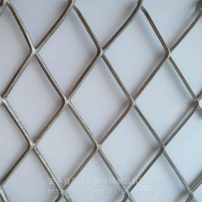 安平县不锈钢小钢板网 菱型 304 不锈钢小钢板网 家具 化工 石油过滤