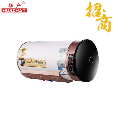 华产380C磁能热水器 品牌热水器加盟 家用热水器工厂宿舍适用节能热水器
