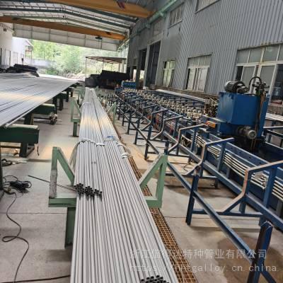 不锈钢换热管UNS N08926不锈钢冷凝管湖南岳阳厂家直销
