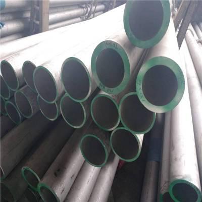 DN20耐高溫不銹鋼管外徑尺寸,904L耐高溫不銹鋼管廠家