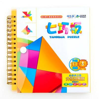 磁力萌 批发定制 七巧板 磁力七巧板 益智七巧板 七巧板拼图 儿童玩具 早教益智 教具定制