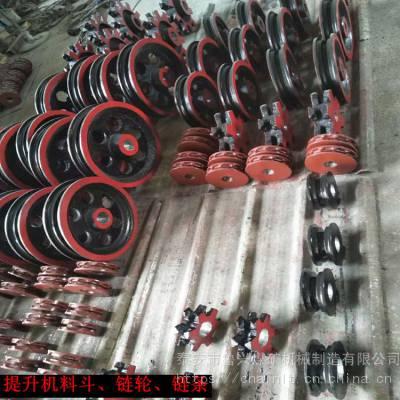 实体工厂 HL400提升机链轮 上下链轮总成 料斗 尺寸