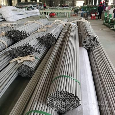 S22053双相不锈钢换热管GB/T21833-2020.1厂家定制