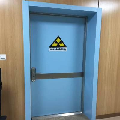 重庆康源放射科防护铅门防辐射气密门保证验收合格