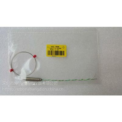 RS灼热丝试验仪专用热电偶,443-7939-0.5mm/787-7835-1.0mm可选