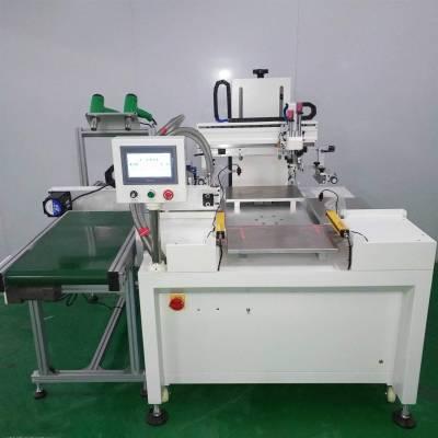 玻璃镜子丝印机厂家玻璃视窗丝印机玻璃面板丝网印刷机直销