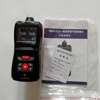 TD500-SH