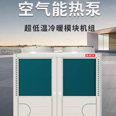 北京大型商用采暖空气能热泵工厂 恒温空气源热水器工程