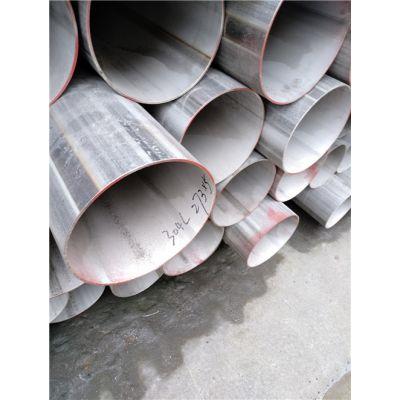 邯鄲0cr18ni9材質奧氏體不銹鋼管27*2多少錢