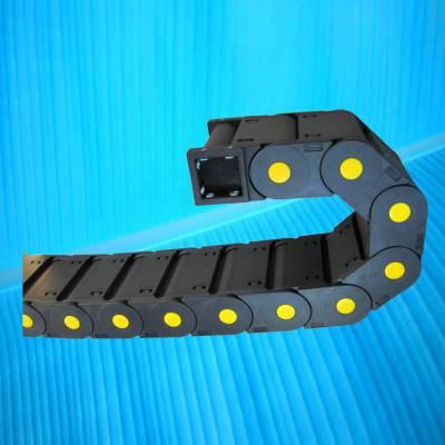广纳45100封闭式塑料拖链拆开组装尼龙托链