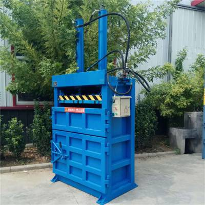金佳立式废纸打捆机-矿泉水瓶油漆桶压扁机价格