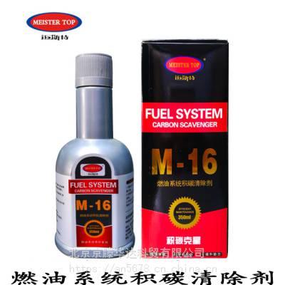 燃油积碳清洗剂,进气系统清洗剂,三元催化清洗,润滑清洗剂