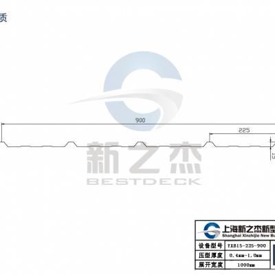 赣州市供应围挡板YX15-225-900的厂家供应商