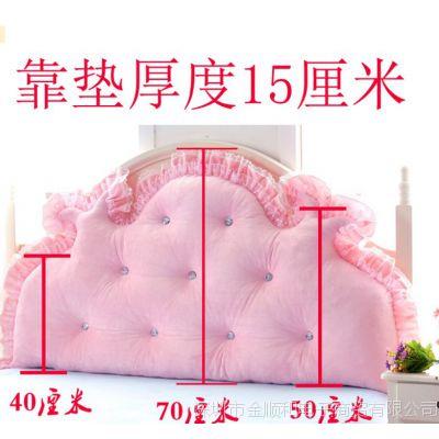 jsh可拆洗公主床头大靠被软包床上单双人长靠枕含芯纯色软靠垫