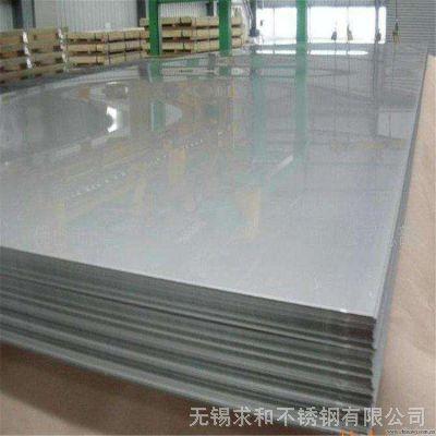 31603不锈钢促销价格-张浦不锈钢价格-31603不锈钢货源渠道