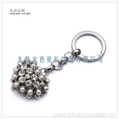 供应立体镶钻心形钥匙扣 高档水钻可随意搭配颜色 礼品赠品佳选