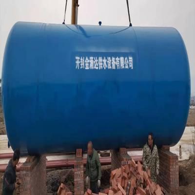 义马市5t养殖厂无塔供水器价格