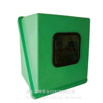 厂家供应600*500*400玻璃钢防腐仪表保温盒 保护箱规格