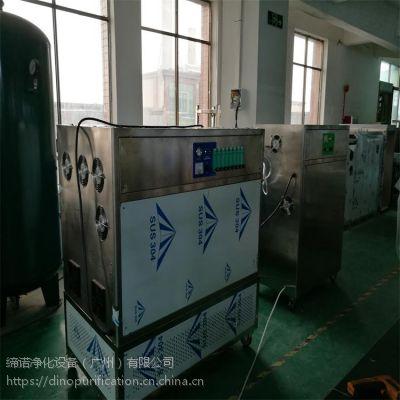 VOCS废气处理臭氧发生器 工业废气处理设备 缔诺臭氧机