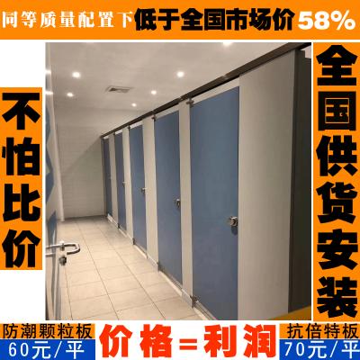 箱式板房卫生间隔断生产厂家 金属卫生间隔断公司 誉满隔断