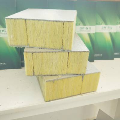 增强玻璃纤维板-玻璃棉复合板-盈辉A级砂浆复合板-保温-专注10余年