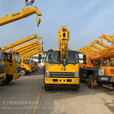 福康机械16吨吊车价格 16吨变形金刚吊车 40米大臂 新款下线