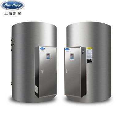 1500升大功率电热水器批发供应