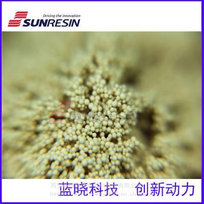 皂苷类化合物分离纯化用树脂 蓝晓科技研发生产